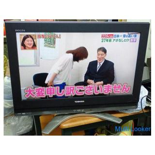 東芝 液晶テレビ 26インチ 26C3000 リモコン有り 2007年製 中古