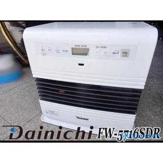 ☆Dainichi/ダイニチ☆ブルーヒーター FW-5716SDR 15畳~20畳 2016年製