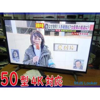 Maxzen☆液晶テレビ 50型 4K対応 外付けHDD対応 HDMI×4 ■JU50SK04■2019年製