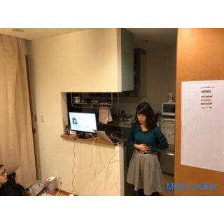 【若者起業家シェアハウス六本木】家賃5万2000円(水光熱費wifi込み)