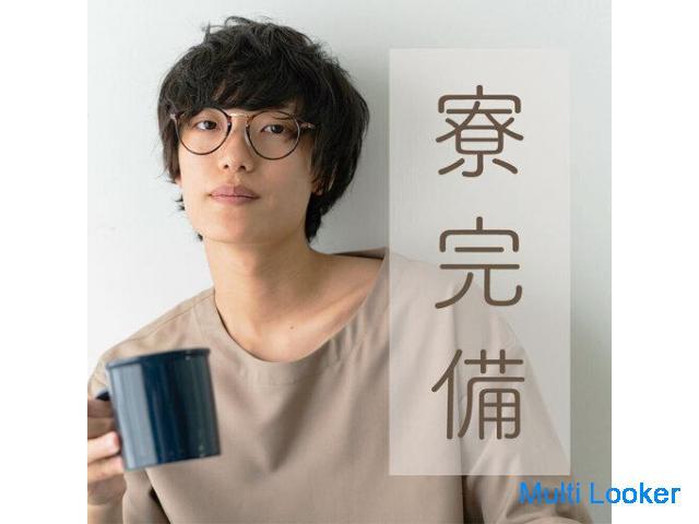 <寮完備・月収24万円・契約社員>工場での軽作業