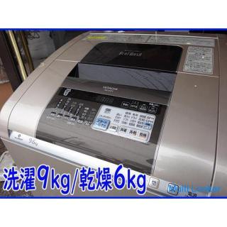 ☆HITACHI/日立☆ビートウォッシュ 洗濯乾燥機 洗濯9/乾燥6kg 自動おそうじ/エコビート洗浄 BW-D9PV