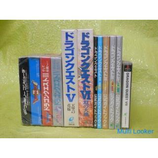 【箱付き】ドラゴンクエスト カセット 全7本+公式ガイドブック5冊セット。