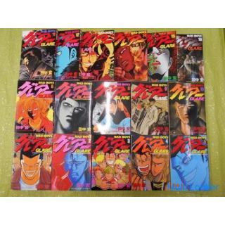 BAD BOYS グレアー 全16巻完結セット。