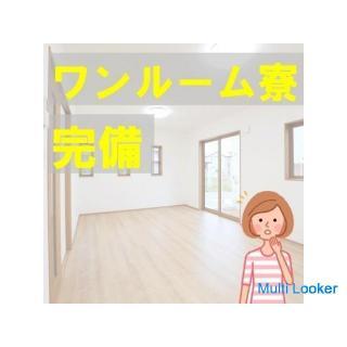 【小田原市酒匂】週払い可◆未経験OK!寮完備◆塩化ビニル管の検査・梱包