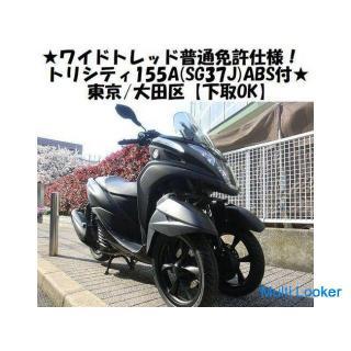 ★ワイドトレッド普通免許仕様!YAMAHAトリシティ155A(SG37J)ABS付★