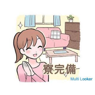 【御殿場市保土沢】週払い可◆未経験OK!寮完備◆光ディスクの製盤業務