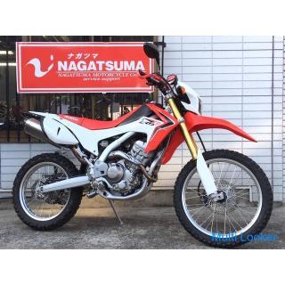 ホンダCRF250L