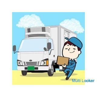 ◇◆3tドライバー大募集◆◇入社祝い金プレゼント中【yk】A11K0072-3(2)