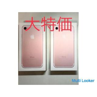iPhone7大特価で販売中!新品19800円