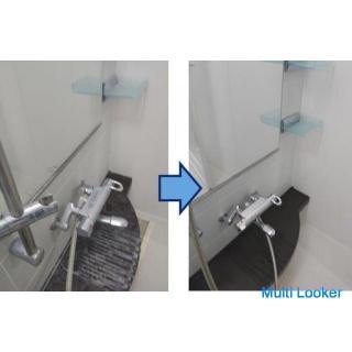 浴室クリーニングをご利用のお客様に今なら「おふろの防カビくん煙剤」プレゼント!