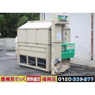 金子農機 穀物乾燥機 CST95 スーパータイト吸引乾燥機 9石 200v【農機具でっく】【福岡】【乾燥機】