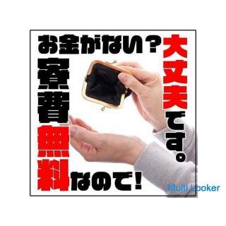 【入社祝い金10万円♪】岐阜県中津川市で車載電子部品の製造!<今なら社宅費全額補助!年間休日125日でしっかり休める♪>