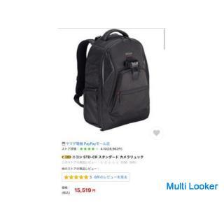 ニコン STD-CR スタンダード カメラリュック 美品 カバン 鞄