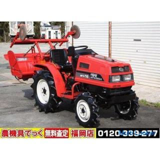 三菱 トラクター MTX15D 15馬力 4WD 耕運幅120cm【清掃・整備済】【農機具でっく】【福岡】【トラクター】