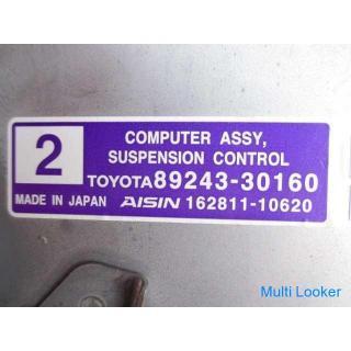 クラウン GRS202 サスペンション コンピューター