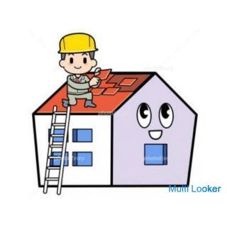 壊れた家を実質無料で治しませんか?
