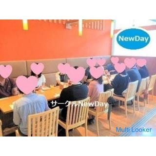 楽しい梅田駅の恋活・友達作りパーティー!各種趣味コンイベント開催中!