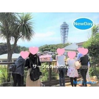 江ノ島散策コンで出会いませんか!恋活・友活イベント開催中!