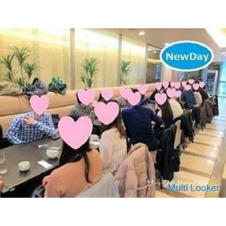 東京駅のランチパーティー ! 友活&恋活イベントを開催中!