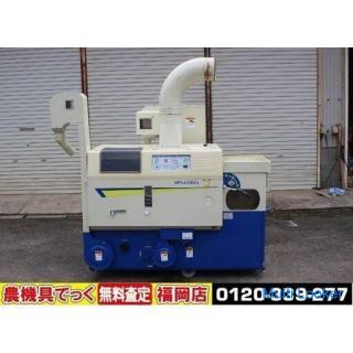 サタケ 籾摺機 ネオライスマスター NPS450DXAM 4インチ 三相200V 【農機具でっく】【籾摺り機】