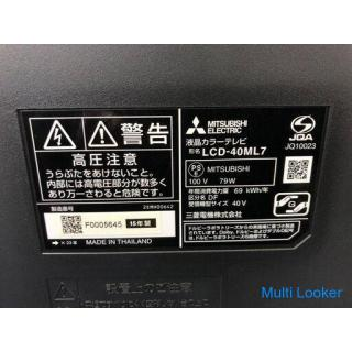 MITSUBISHI 2015年 LCD-40ML7 40V型 液晶テレビ オートターン機能